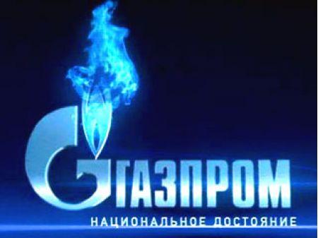 """Лес или гостиница для """"Газпрома"""" ?"""