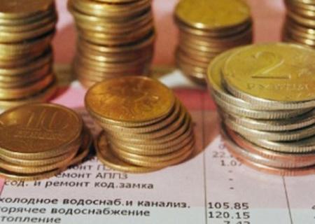 Депутаты Северска утвердили льготы на оплату услуг ЖКХ в 2011 году