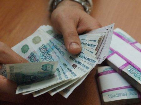 Кредитный кооператив «Городской» обманул 700 человек