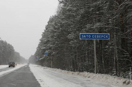 Северск - особая экономическая зона
