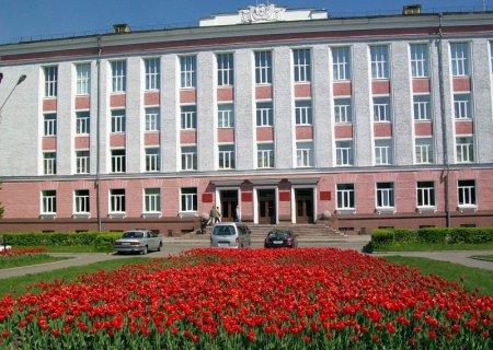 Устав ЗАТО Северск