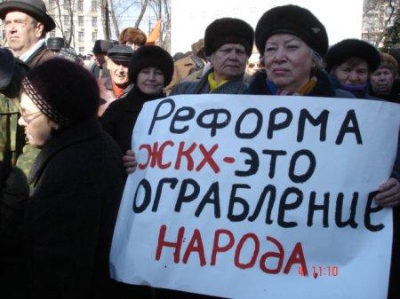 """""""Славная реформа, ничего не скажешь""""- резюмировал Владимир Долгих"""