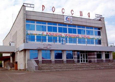 """Кинотеатр """"Россия"""" -  темное прошлое или светлое будущее"""