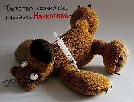 Внимание, дети в опасности! Тихий маркетинг северской наркомафии
