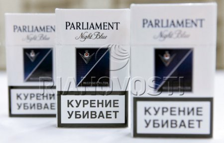 31 мая - Международный день борьбы с курением