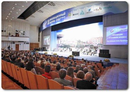 СХК принял участие в XIV Томском инновационном форуме