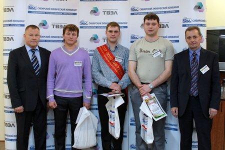 Лучшим электромонтером СХК стал 26-летний рабочий сублиматного завода Данила Володин