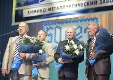 Работники Химико-металлургического завода СХК отметили 50-летний юбилей выпуска продукции