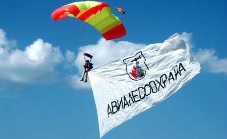 В лагере «Вифлеемская звезда» высадятся парашютисты томской авиалесоохраны