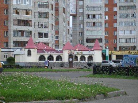 """10 """"лучших"""" магазинов в Северске"""