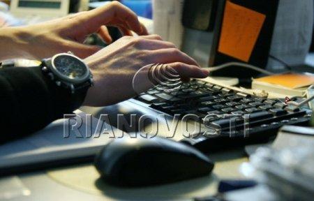Власти решили бороться с экстремизмом в Интернете