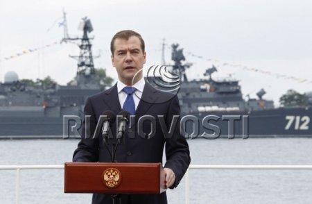Выступление на параде боевых кораблей в честь Дня Военно-Морского Флота России