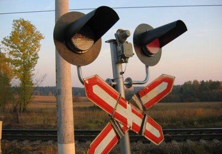 Движение в сторону АРЗовского переезда закрыто до 12 августа