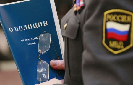 В Северске  открылся новый участковый пункт полиции