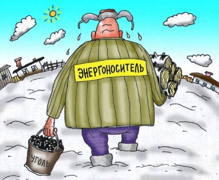 Тарифы привязали не к инфляции, а к выборам