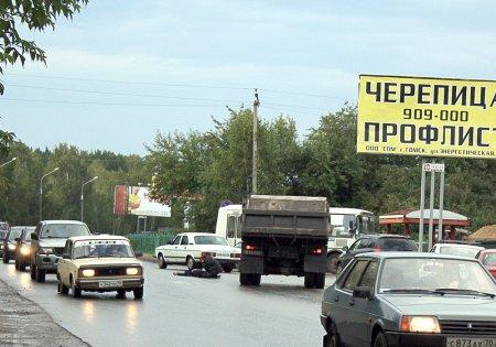 Серьёзные ДТП произошли в Томске