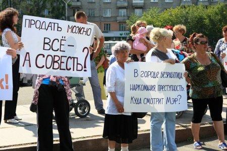"""""""Помощь из федерального бюджета, которая идет в Северск, уменьшается с каждым годом"""""""