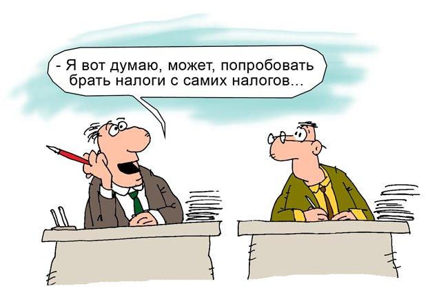 Ставки налога на имущество увеличатся в 2012 году