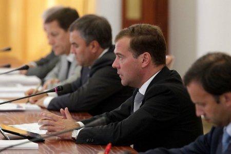 Заседание комиссии по реализации приоритетных нацпроектов и демографической политике