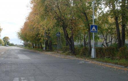 Он-лайн приемная администрации. В нашем городе дорожные знаки демонтировать не умеют!