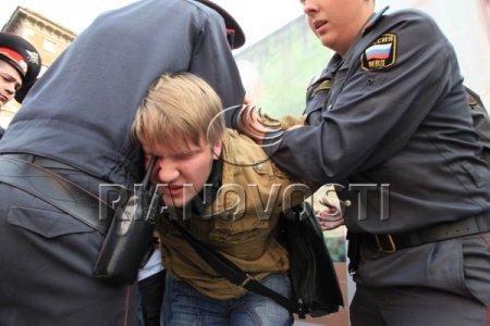 За надругательство над российским флагом жителю Северска грозит лишение свободы