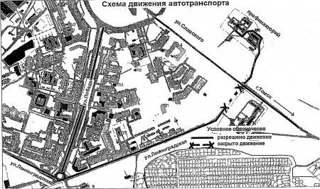Ограничение движение на Ленинградской