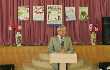 Единый день пенсионной грамотности