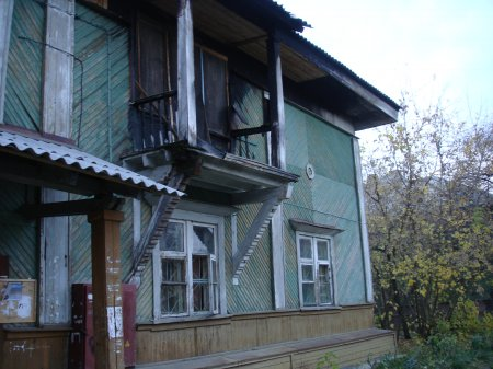 Он-лайн приемная. Снос дома по улице Комсомольской 12