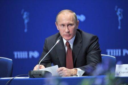 """Путин предложил """"бить по морде за откаты"""""""