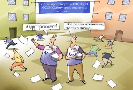 """Мэр: На этих выборах северчанам выгодно поддержать """"Единую Россию"""""""