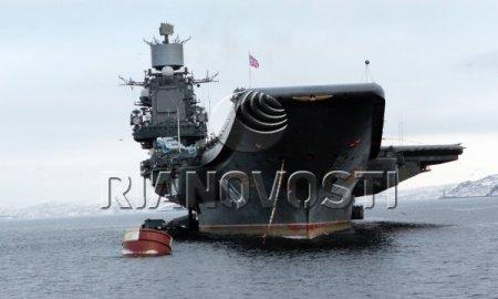 Россия направила к берегам Сирии авианосец