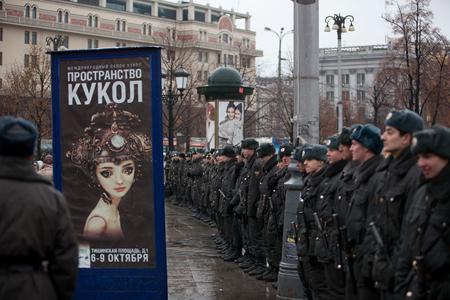 В Москве российская оппозиция готовит митинг против нечестных выборов в Госдуму