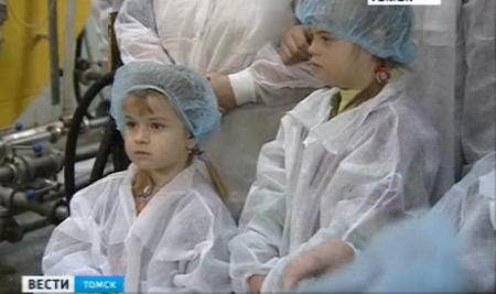 Молочный завод Северска провел благотворительную экскурсию