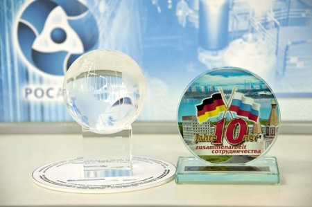 В 2011 году на СХК отметили 10-летие сотрудничества с Германией по линии обеспечения сохранности ядерных материалов