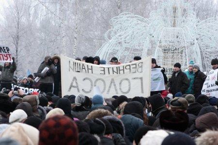 Фотографии с пикета на Новособорной