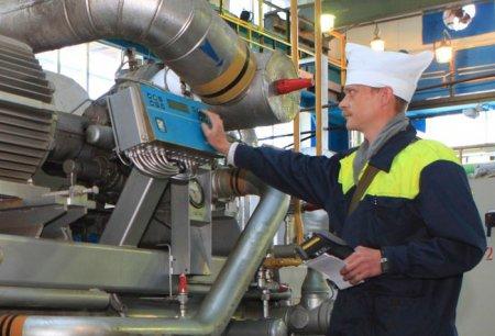 На СХК пущена первая очередь установки гидрофторирования оксидов урана