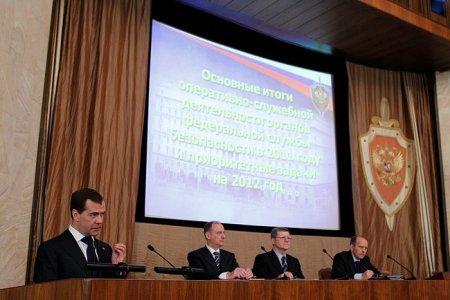 В России орудуют иностранные агенты