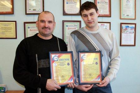 Специалисты неразрушающего контроля СХК победили в региональном конкурсе