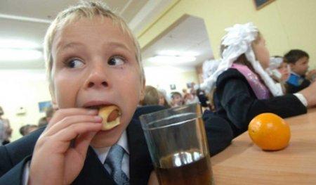 Он-лайн приемная администрации. Глава администрации не хочет кормить школьников