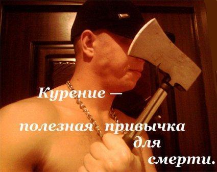 Россиянам запретят курить