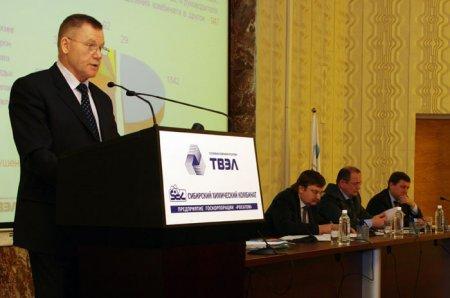 Коллективный договор СХК утвердил соцпакет для работников ДЗО