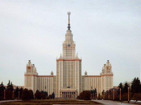 На мировом уровне рейтинг  у российского образования оказался очень низким – ни один вуз России не смог попасть в сотню лучших