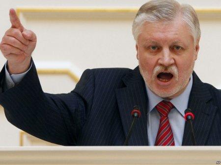 Миронов выступил против назначения Медведева премьер-министром
