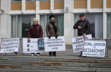 """Резолюция митинга """"За честную власть"""""""