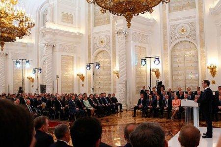 Расширенное заседание Госсовета