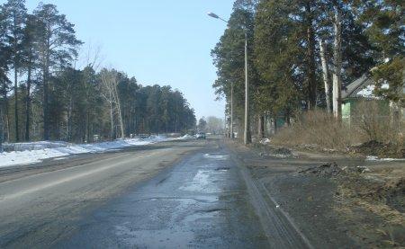 Ремонт дорог обойдется городу в 13 миллионов