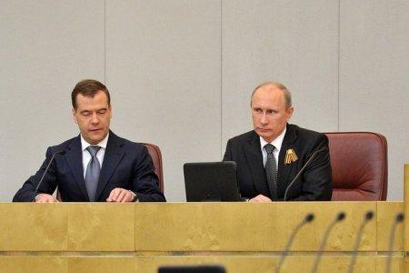 Медведев назначен премьер-министром