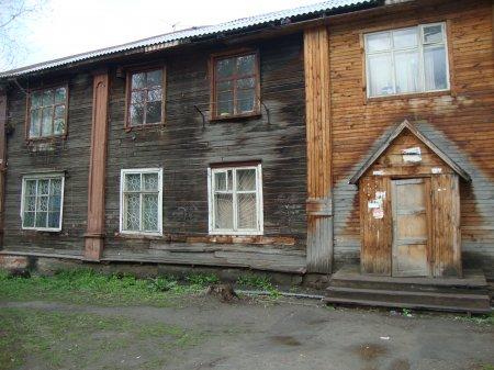 Посмотрите,как живут люди в г. Бийске Алтайского края