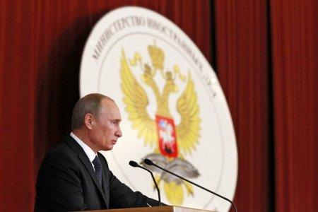 Выступление на совещании послов и постоянных представителей России