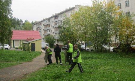 В Северске «cделали» городскую акцию по уборке мусора